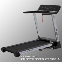 Беговая дорожка Clear Fit CrossPower CT 500 AI - SportKiosk, г. Сургут, пр. Мира 33/1 оф.213