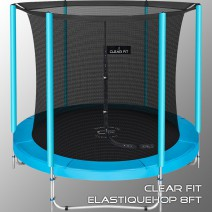 Батут Clear Fit ElastiqueHop 8Ft ( 2.44 см ) - SportKiosk, г. Сургут, пр. Мира 33/1 оф.213
