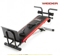 Тренажер Weider Ultimate Body Works - SportKiosk, г. Сургут, пр. Мира 33/1 оф.214