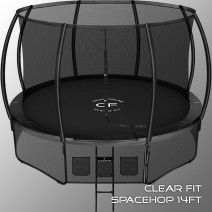 Батут Clear Fit SpaceHop 14Ft ( 4.27 см ) - SportKiosk, г. Сургут, пр. Мира 33/1 оф.213